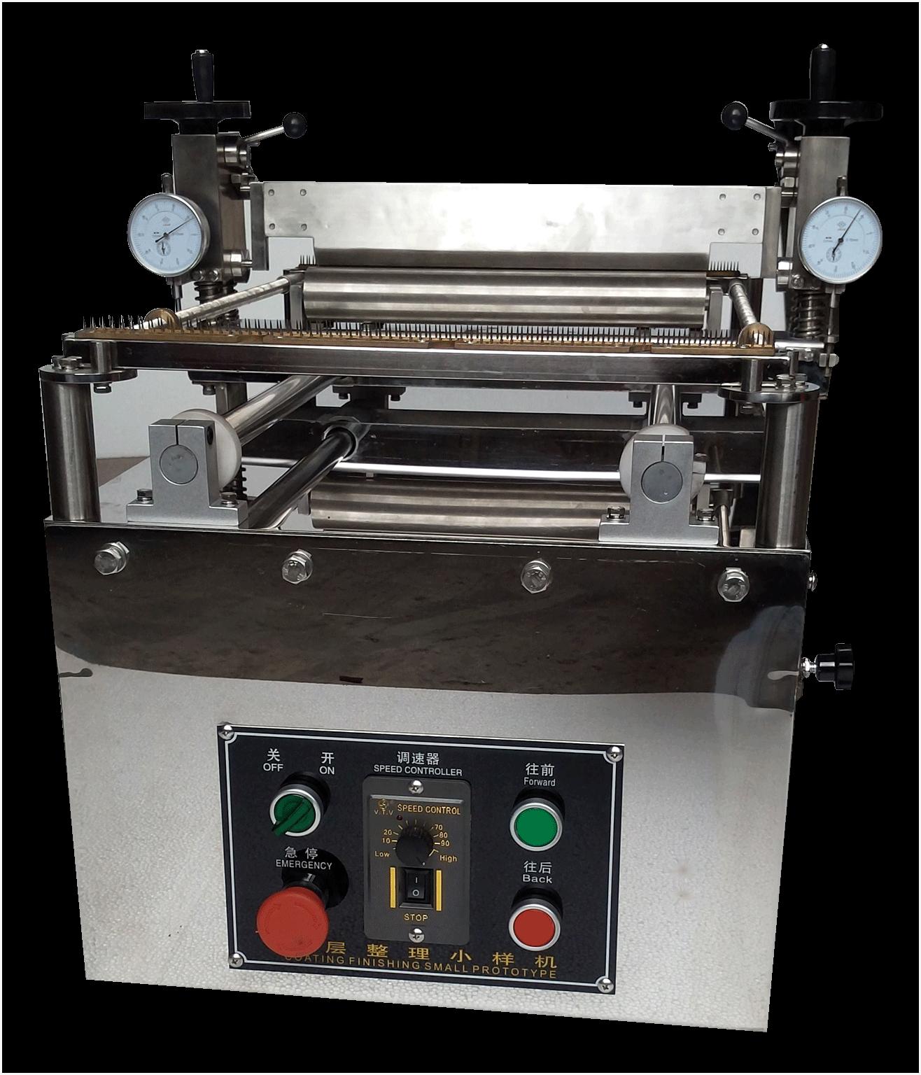 涂布涂层整理小样机(电动)   型号:DTC-300